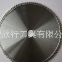 供应日本进口有机玻璃切割锯片,日本进口有机玻璃切割锯片批发价