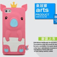 供应苹果立体3D皇冠猪 IPHONE5硅胶手机套 手机壳 保护套