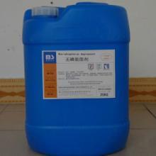 供应无磷脱脂剂
