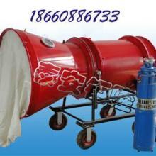 供应价格便宜BGP-200煤矿用泡沫灭火装置,bgp泡沫灭火火装置批发