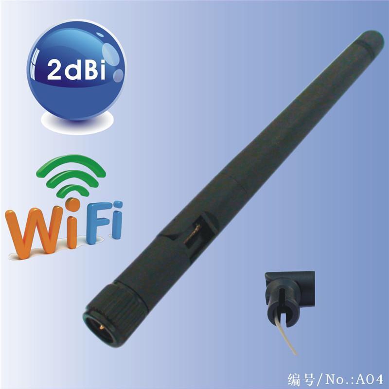 供应无线接收天线无线路由器接收天线