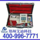 供应WP-1瓦斯含量快速测定仪瓦斯含量快速测定