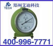 供应LML-1湿式气体流量计