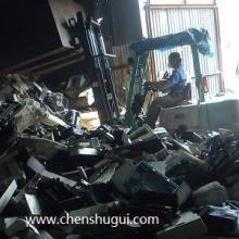 供应香港回收废塑胶哪里有 聚福鑫环保(香港)有限公司