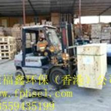 供应香港废品回收环保处理公司 哪里有香港废品回收环保处理公司