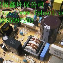 供应计算机硬件退港销毁处理 /香港废电子环保销毁处理
