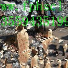 供应废品回收环保处理 香港废品回收环保处理