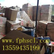 供应香港垃圾回收处理废铜