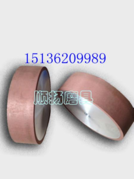 供应树脂金刚石砂轮