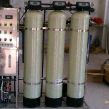 供应学校原水处理设备