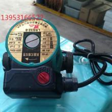 供应暖气循环泵-济南市天桥区海龙王设备经销部批发