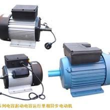 供应电机销售-济南市天桥区海龙王设备经销部批发