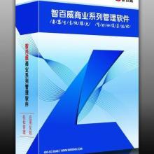 株洲建材管理软件