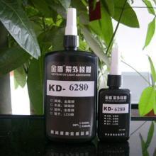 供应耳机胶水KD-6280耳机胶水