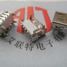 供应USB母座 短体10.0四脚插板 端子贴板6.3H
