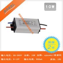 供应射灯电源最实惠的电源电源批发商LED驱动电源欧普利电源批发