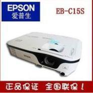 爱普生EB-C15S图片
