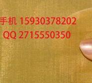 100目铜丝网100目黄铜网图片