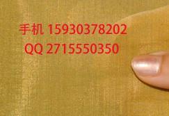 100目黄铜网图片