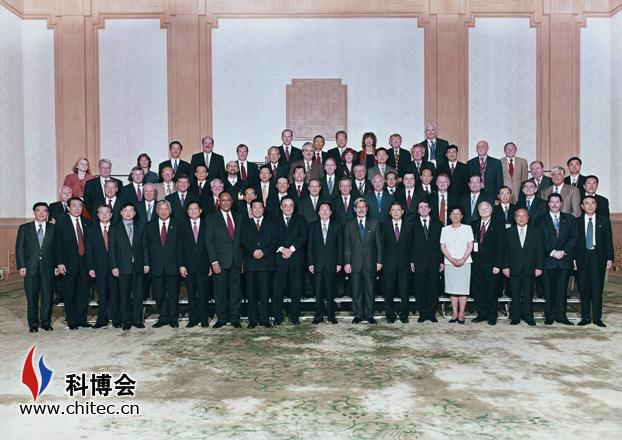 北京科博会 2016北京科博会 科博会图片 54345 622x440