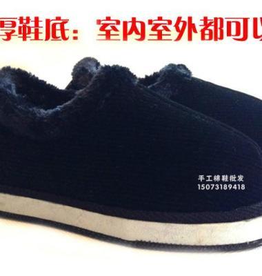 棉鞋包跟图片/棉鞋包跟样板图 (2)