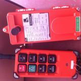 供应起重机专用遥控器