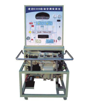 供应KH-QC276自动空调实训台
