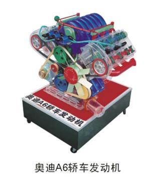 供应汽车发动机教学模型