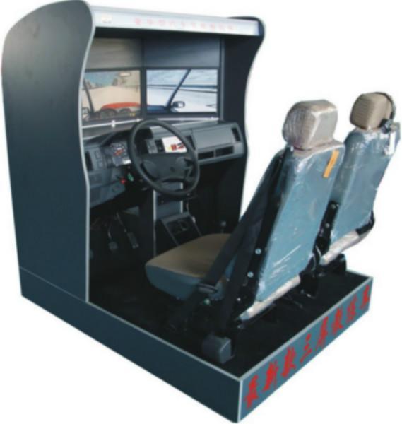 供应KH-1003三屏幕豪华汽车驾驶模拟器