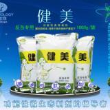 供应生产牛羊专用微生态制剂厂家