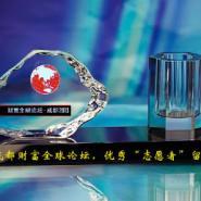 上海年会周年庆典聚会纪念品订做图片