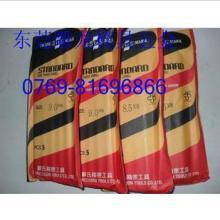 代理批发台湾SUS直柄麻花钻头 高速钢钻头1.01840