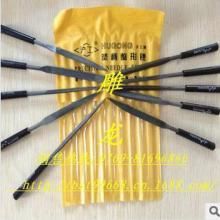 雕龙批发上海沪工锉刀 什锦锉刀 整形锉 10支套装锉刀 5180批发