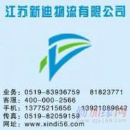 常州到上海物流专线运输公司图片