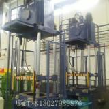 供应广东2000T油压机,门窗压合机,油压成型机,液压压力机,油压锻压机