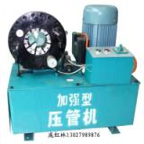 供应高压扣管机的安装与保养,高压油管啤管机的维护