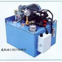 供应液压站的发展史,液压动力源,液压系统