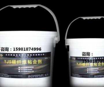 供应开封市县植筋胶低价位供应开封市YJS-502植筋胶低价位图片
