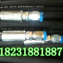 供应高压钢丝编织胶管总成