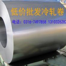 优质冷轧带钢厂家