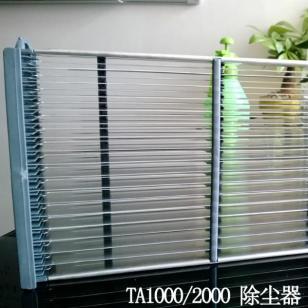 静电除尘器TA1000/2000图片