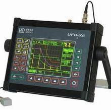 山东供应通用型彩屏数字超声探伤仪UFD-X6_铸件探伤_汽车零件探伤