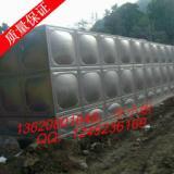 供应不锈钢方形生活水箱,广州不锈钢方形生活水箱,广州不锈钢方形生活水箱厂家