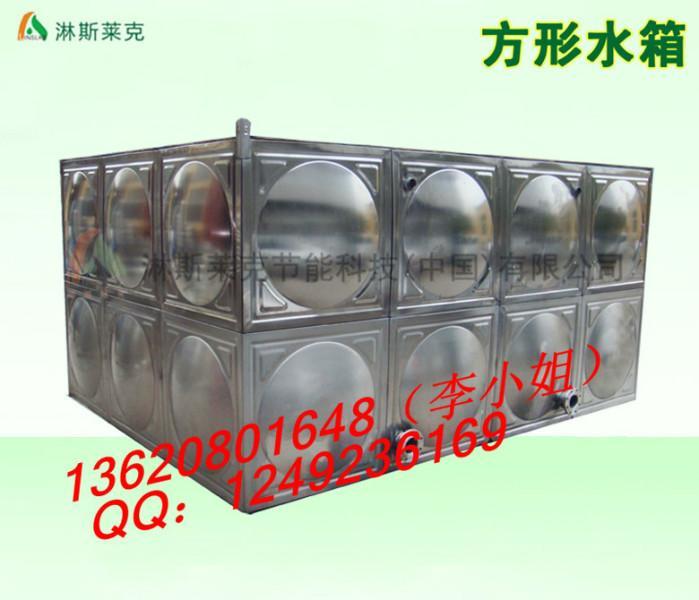不锈钢方形水箱的焊接流程-不锈钢保温水箱的内胆拉筋-消防水塔