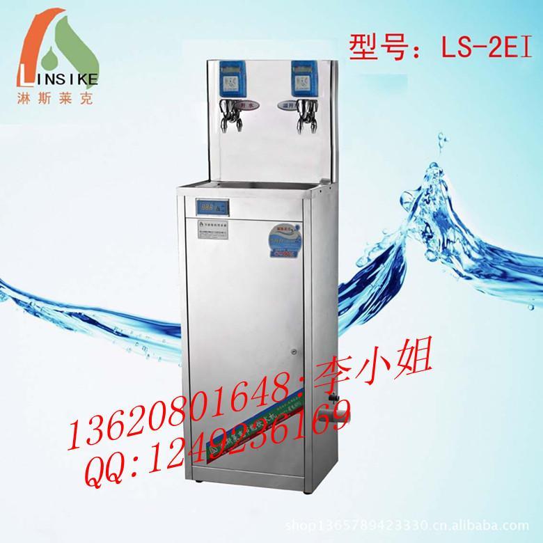 供应校园刷卡节能开水器、不锈钢刷卡饮水机、校园不锈钢饮水台