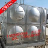 小揽不锈钢焊接式水箱-中山方形水箱报价-东风镇生活水箱直销价