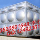 供应从化方形组合水箱、不锈钢组合水箱、组合式保温水箱