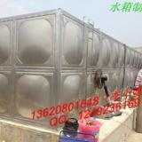 保温水箱系列-方形保温水箱-不锈钢方形保温水箱生产厂家
