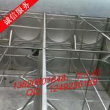 厂家直供不锈钢保温水箱-不锈钢组合焊接式方形水箱厂