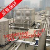 江门不锈钢水箱抢购价-新会方形保温水箱直销价-台山组合式消防水箱厂
